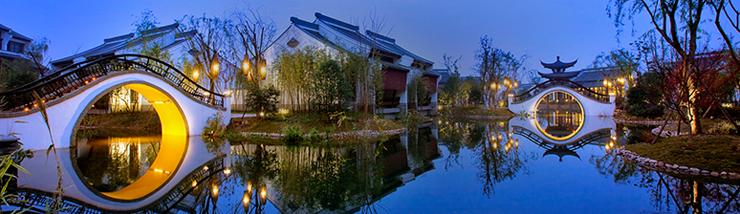 Hôtels Hangzhou
