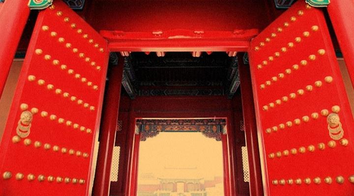 Jour 2: Pékin