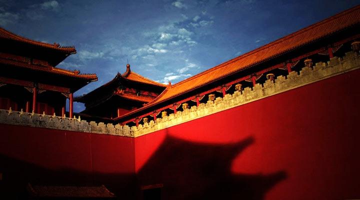 Jour 11 Mardi : Pékin