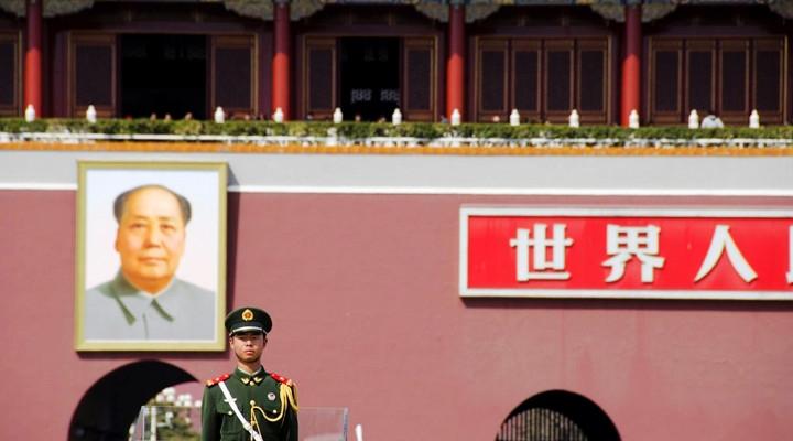Jour 14 vendredi : Pékin