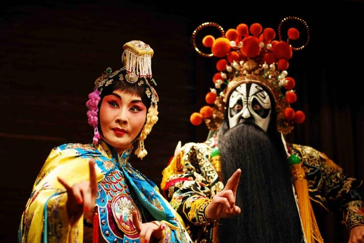 Spectacle de l'opéra de Pékin