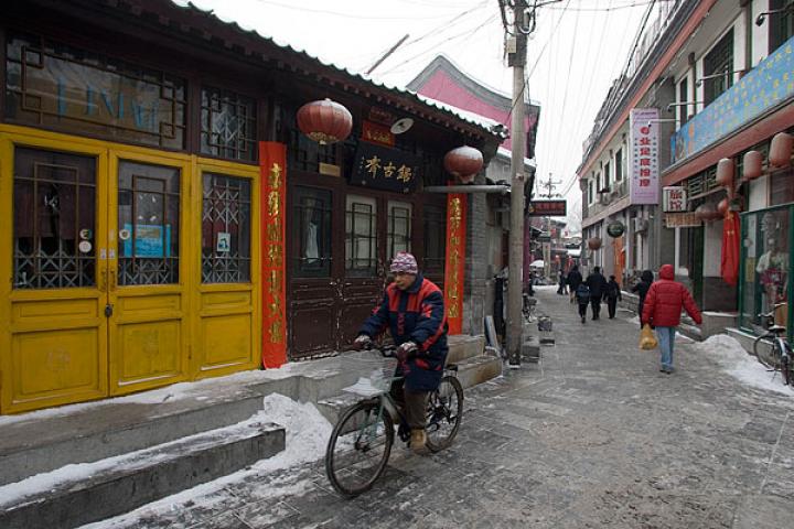 Promenade en vélo dans le vieux Pékin
