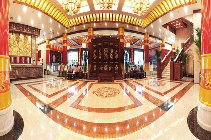 Tang Paradise Hotel