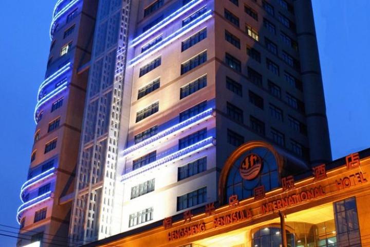 Shanghai HengSheng Peninsula Hotel