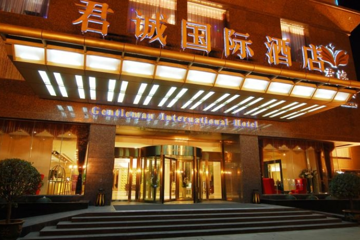 Xi'an Sunda Gentleman International Hôtel