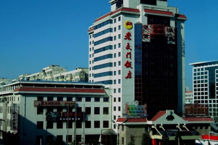 Pékin Chong Wen men Hotel