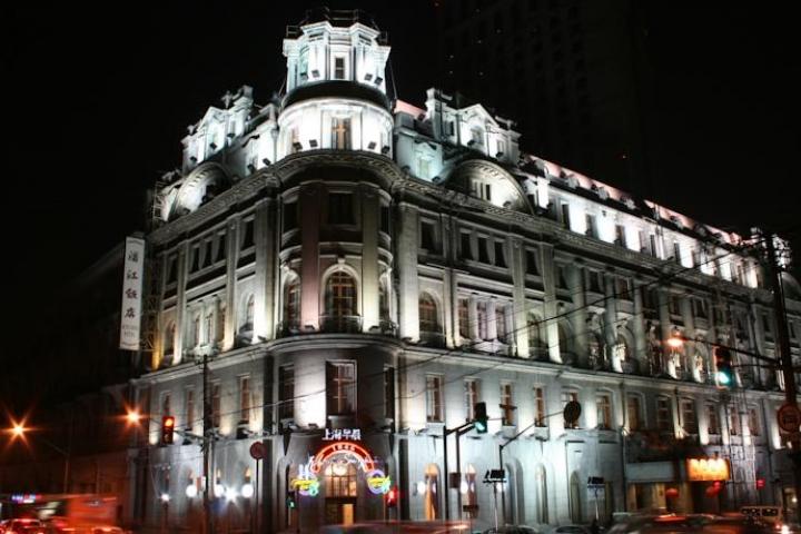 Shanghai Astor House Hotel