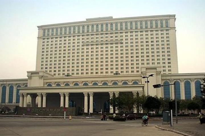 Luoyang Huayang Plaza Hotel