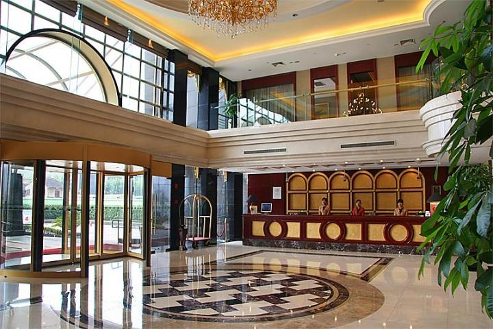 Zhongxiang Grand Hotel