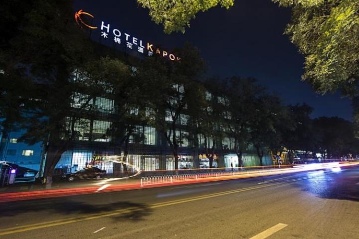 Pékin Hotel Kapok