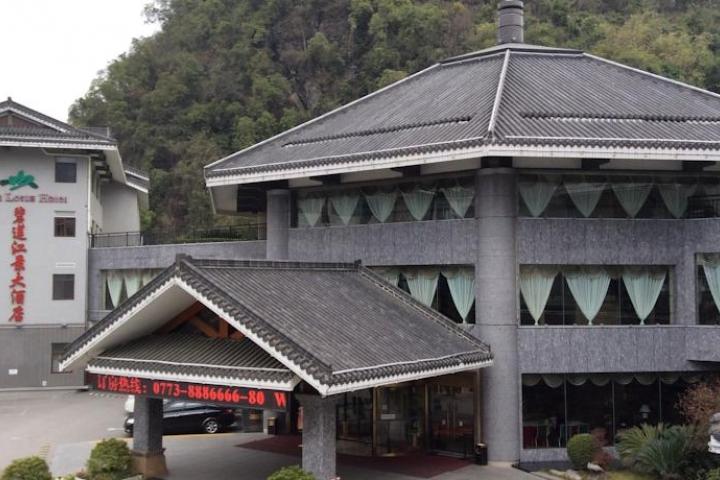 Yangshuo Green Lotus Hôtel