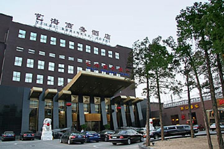 Pékin Yihai Business Hotel