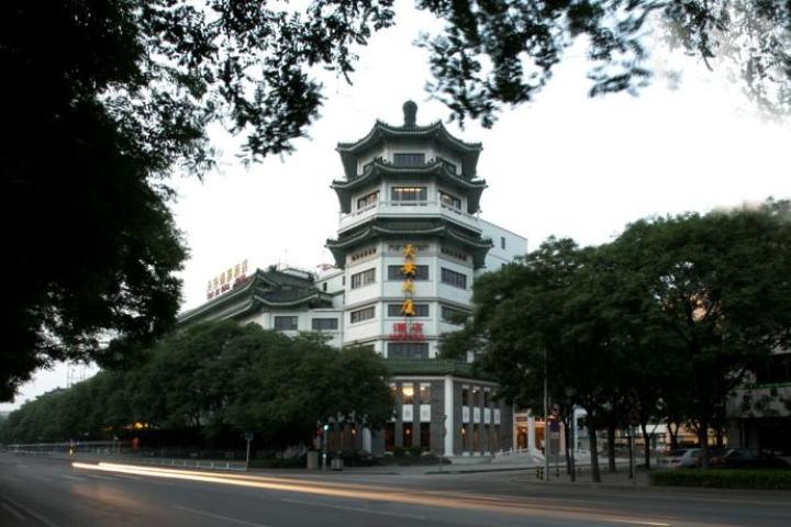Pékin Starway Tianan Rega Hotel