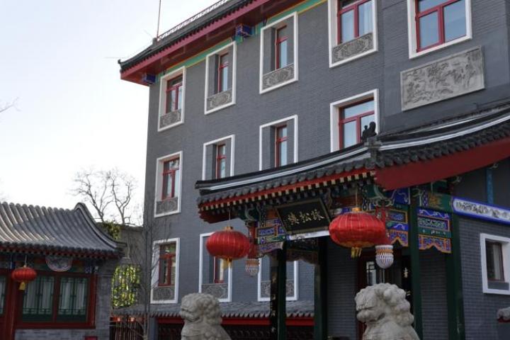 Pékin Bamboo Garden Hotel