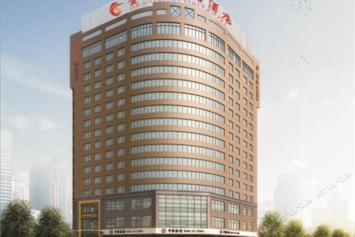 Guiyang Jin Bo Tai Utique Hotel