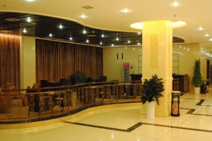 Kaili Jintaiyuan Hotel