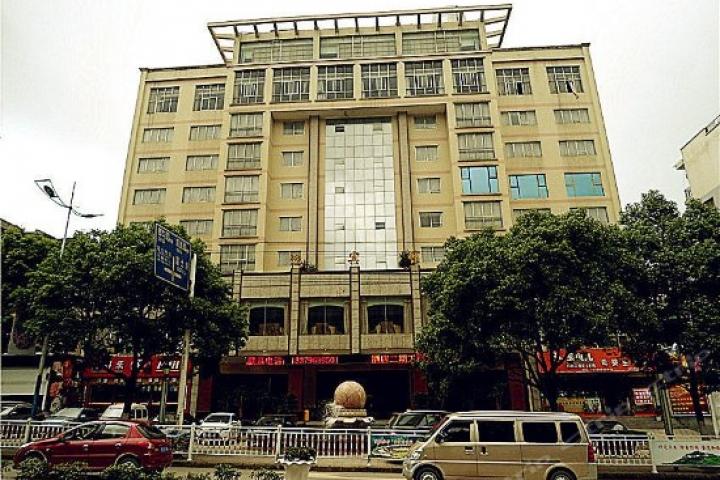 Danzhai Hotel