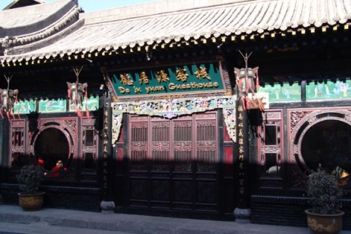 Pingyao Dejuyuan hotel