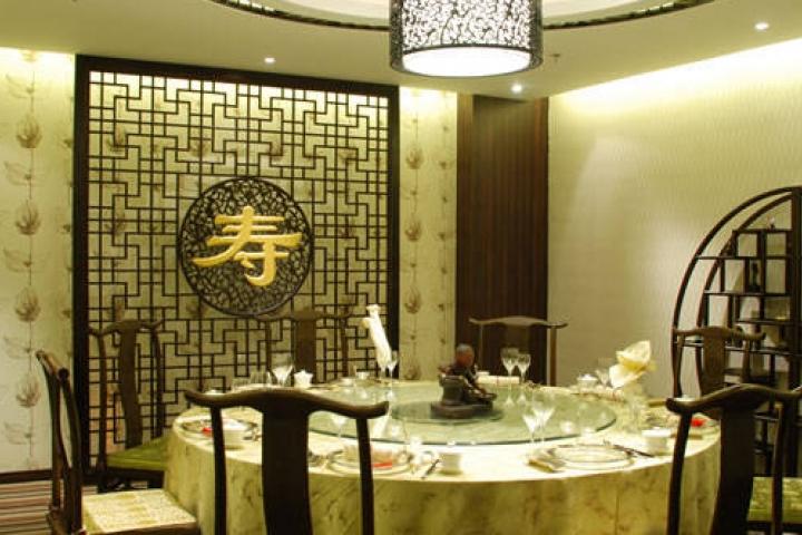 Beijing Rainbow Hôtel