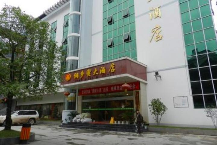 Rongjiang Dongxiangmi Hotel