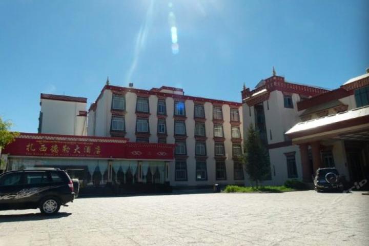 Shangri-la Zhaxidele Hôtel