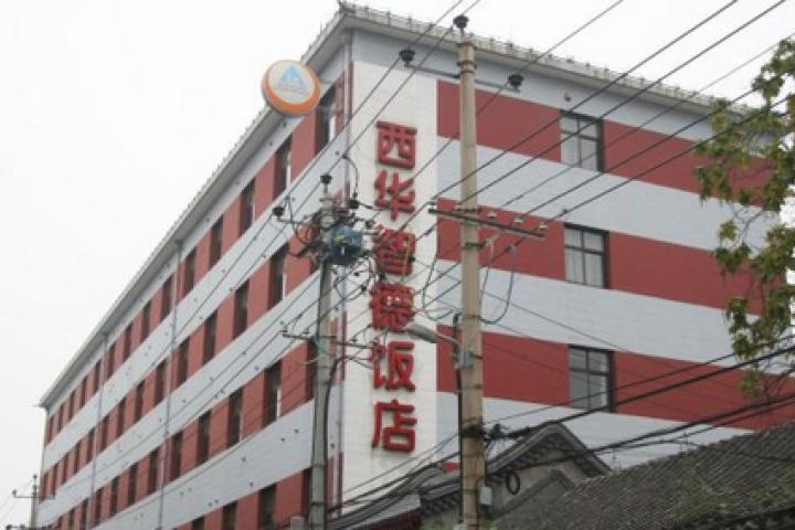 Pékin Jade Hostel