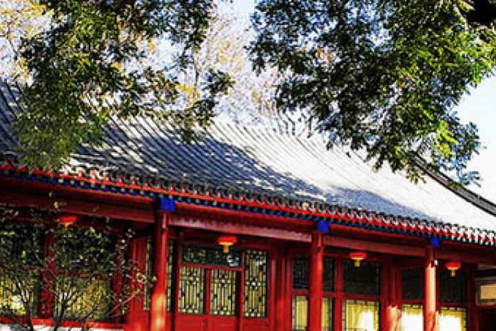 Beijing YWCA Garden Hôtel