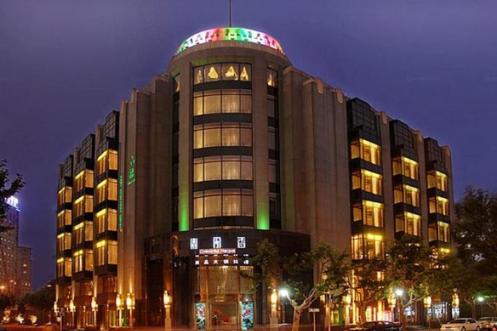 Shanghai Pudi Boutique Hotel