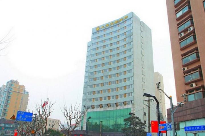 Shanghai Swan Hotel
