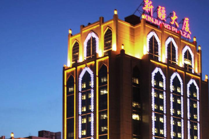 Pékin Beijing Xinjiang Plaza