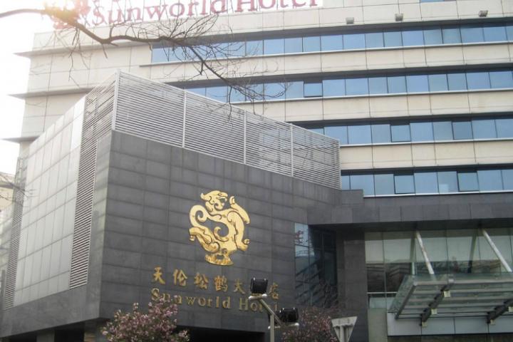 Pékin sunworld Hotel