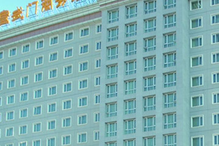 Pékin Xuanwu Men Hotel