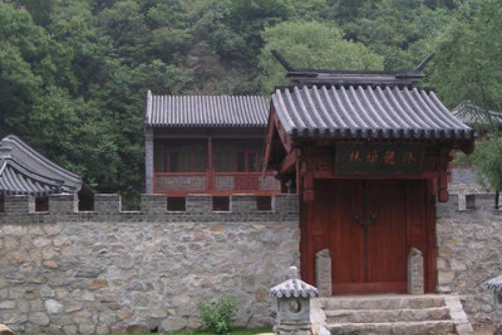 Pékin Red Capital