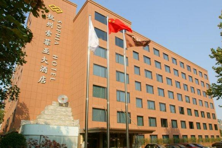 Hangzhou Sofia Hotel