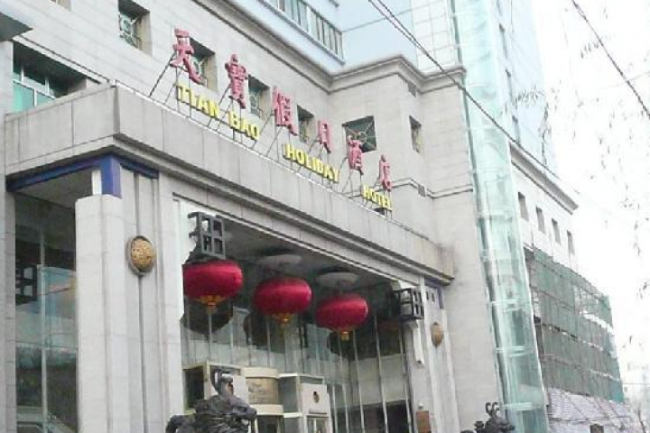 Chengde Tianbao Hotel