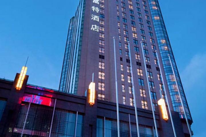 Guiyang Novotel Hotel