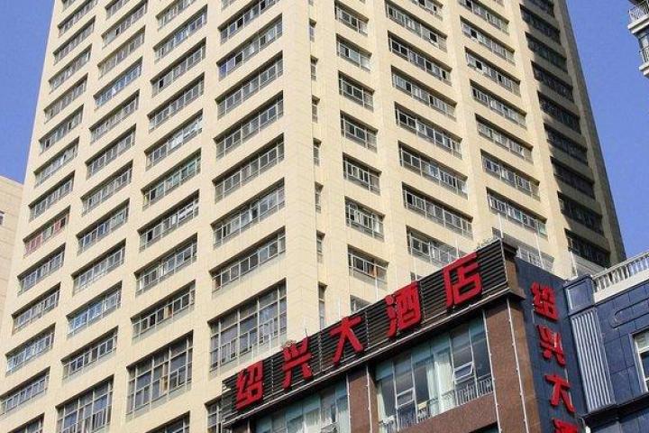 Guiyang Shaoxing Hotel