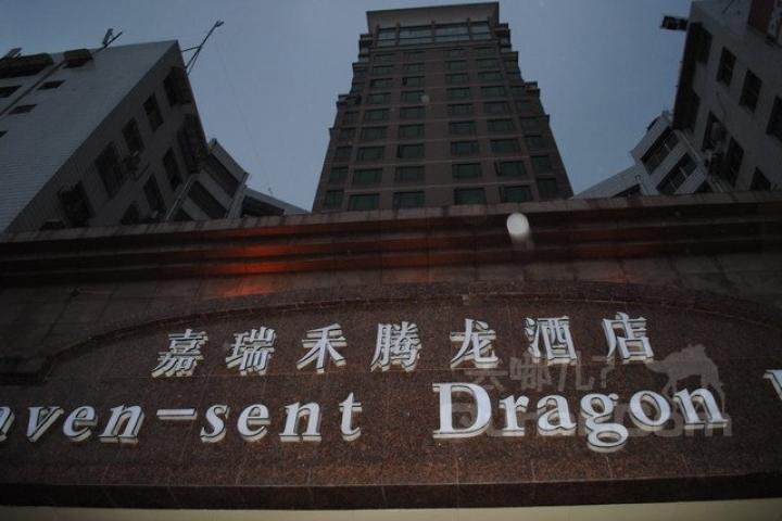 Kaili Heaven-sent Dragon Hotel