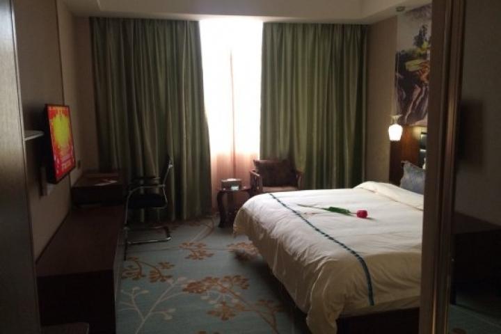 CARLTON HOTEL (congjiang)