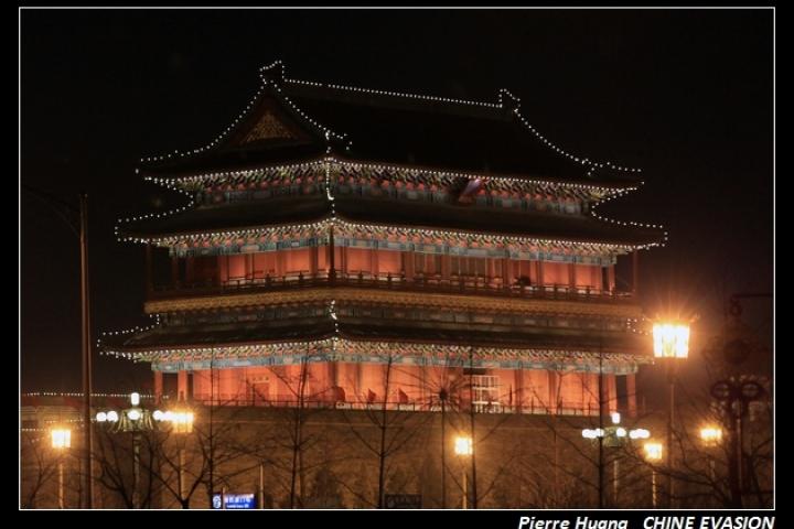 Rue piétonnier de Qianmen de Pékin