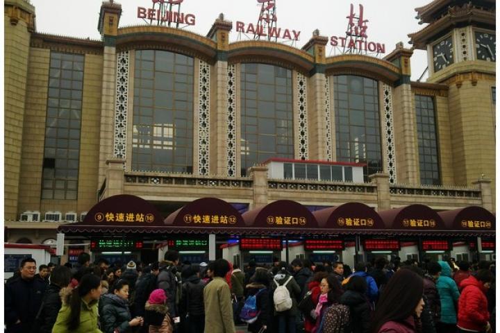 La Gare de Pékin avant le Nouvel An chinois