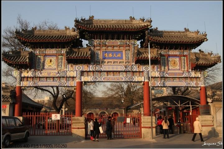 Le temple Taoïste du Nuage Blanc (Baiyunguan)