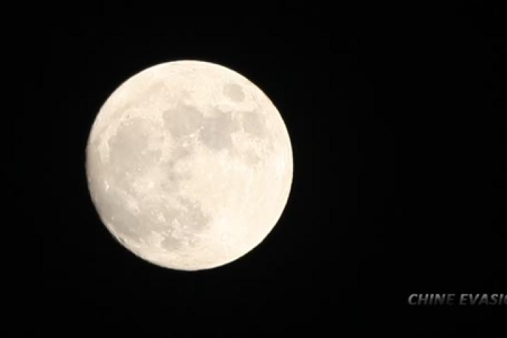 Le 15ème jour du calendrier lunaire