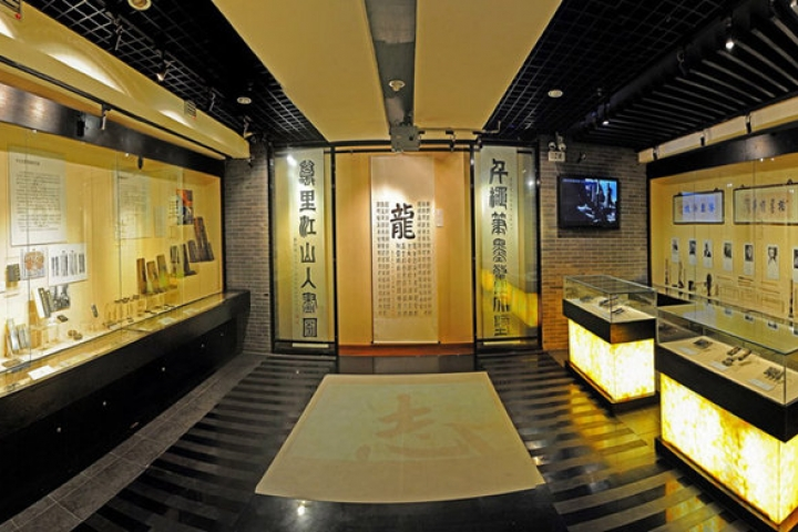 Musée des pinceaux et de l'encre de Chine à Shanghai