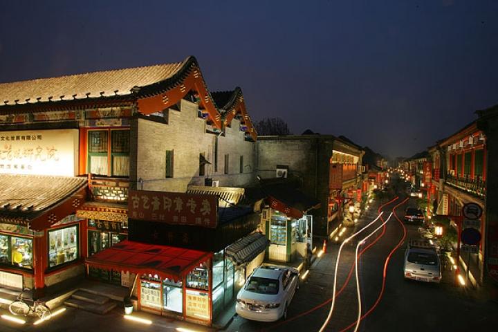 Chine Fenêtres – Pékin