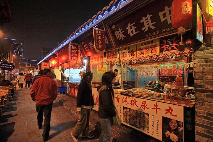 Saveurs de Chengdu