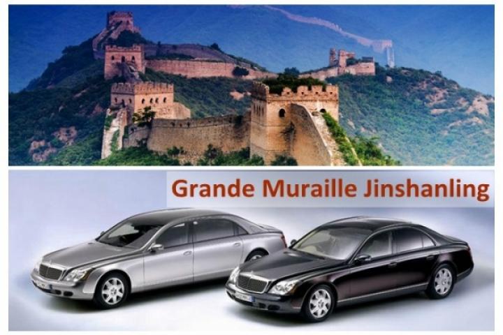 Location voiture 4 sièges: Muraille Jinshanling
